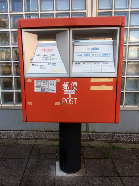 postatstation04