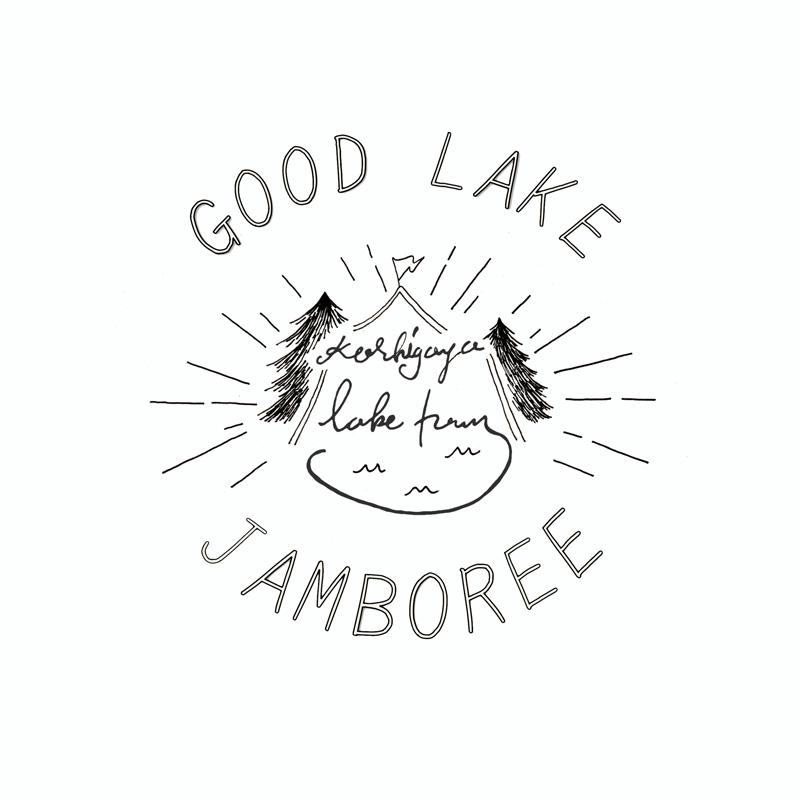 GOOD LAKE JAMBOREE